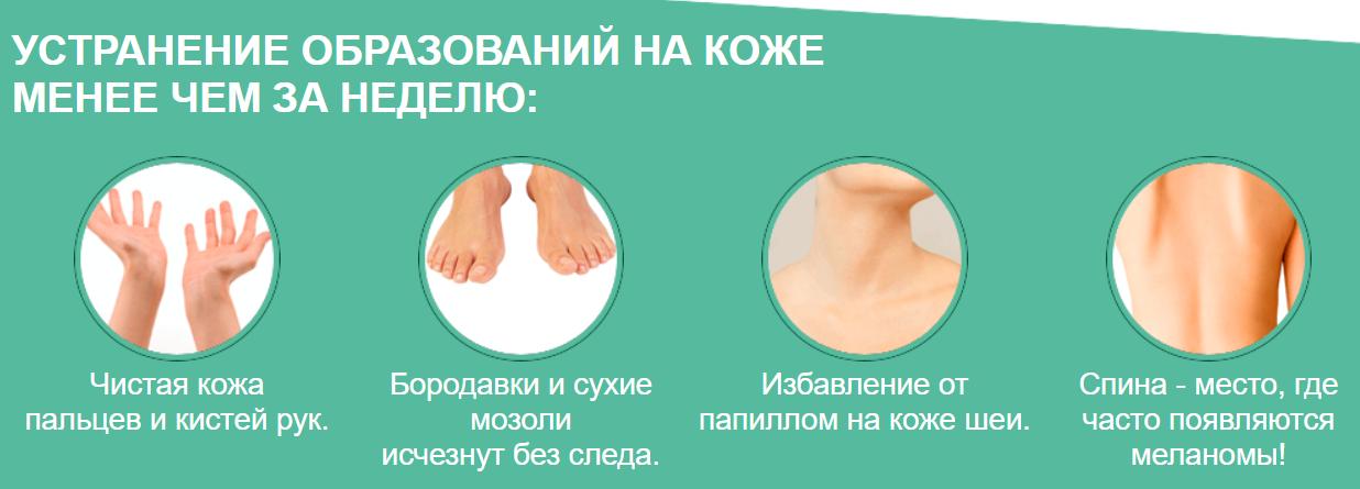 клинистил купить в аптеке в москве цена