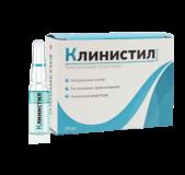 купить клинистил в аптеке цена в москве