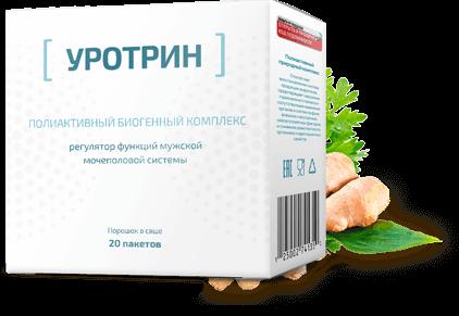 аптека сколько стоит уротрин