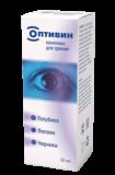 оптивин сироп для зрения цена в аптеке