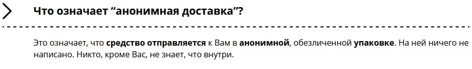 нормафит купить в аптеке в москве