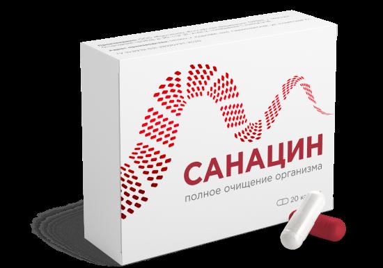 санацин в аптеке купить цена капсулы от паразитов